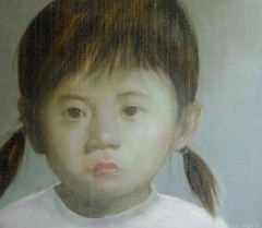 ASIAN PIGTAILED LITTLE GIRL