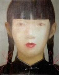 ASIAN GIRL ROUGE LIP WITH PIGTAIL